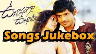 Ullasam Ga Utsaham Ga  | Telugu Movie Full Songs | Jukebox | Yasho Sagar, Sneha Ullal