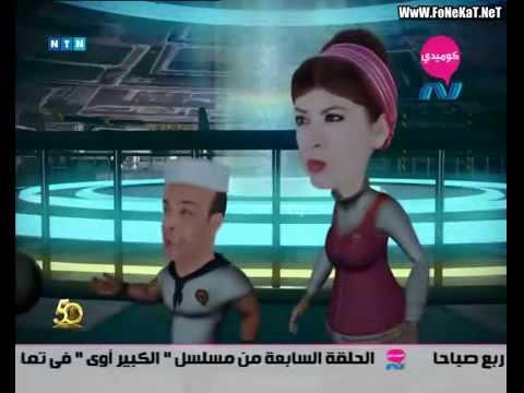 القبطان عزوز الحلقة 52 أذية من الفضاء