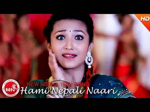 Hami Nepali Nari