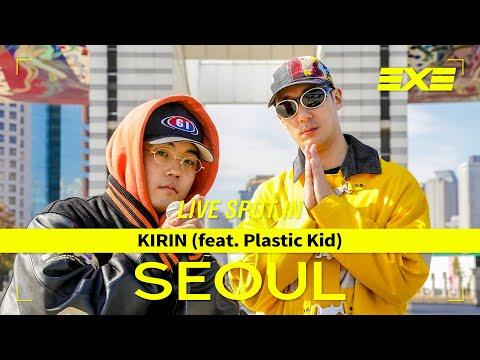 [LIVE SPOT IN SEOUL] KIRIN 'SACHI (Feat. Plastic Kid)'