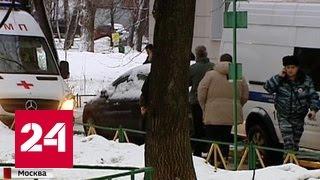 Московский стрелок, ранивший пятерых, был тихоней и спортсменом