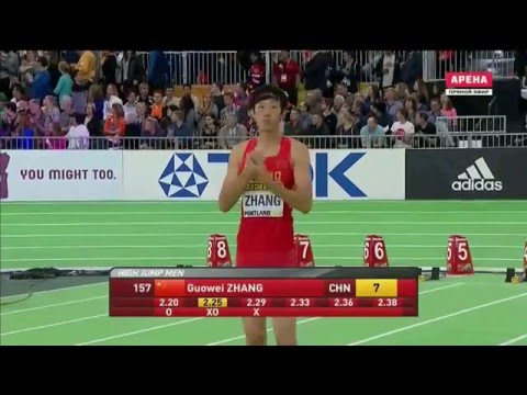 Zhang Guowei 2.29 ( World indoor championship. Men's high jump final. Portland 19.03.2016 )