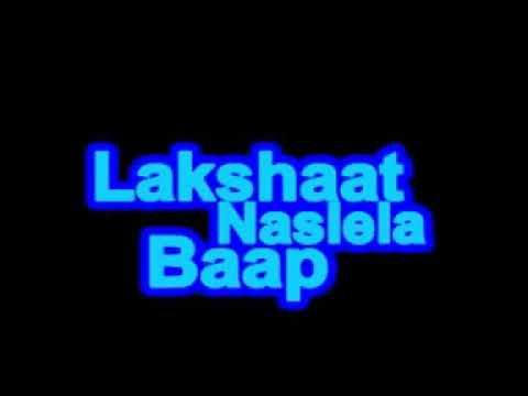 Video Lakshat naslela baap download in MP3, 3GP, MP4, WEBM, AVI, FLV January 2017