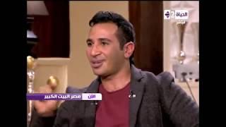 مصر البيت الكبير - سهرة غنائية ممتعة مع المطرب أحمد سعد و ابتهالات دينية مع أشرف عبد الباقى