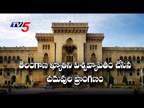 Osmania University Centenary Celebrations | Daily Mirror