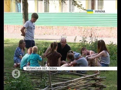 14 родин учасників АТО відправили відпочивати на Шацькі озера
