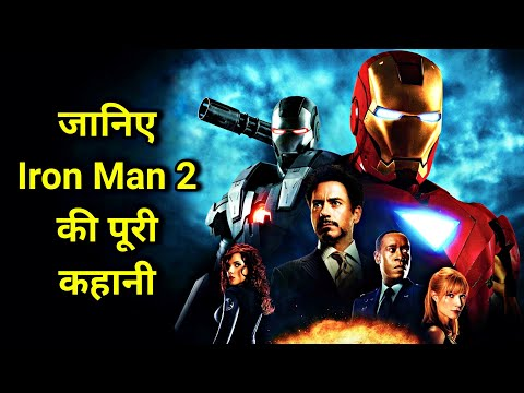 Iron Man 2 Movie Explained In HINDI | Iron Man 2 Movie Story In HINDI | Iron Man 2 Full Movie HINDI