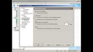 Обзор возможностей менеджера загрузок Download Master