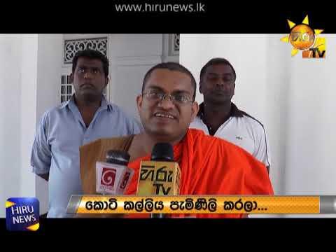 President reinstates Brigadier Priyanka
