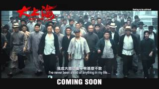 The Last Tycoon Official Trailer 2