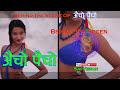 Download अर्चना पनेरु को नेपाल मै शुटिङ भयो उनकै चाहनाको भिडियो हेर्नुस    ...कमजोर मुटु भयकाले नहेर्नु होला HD Mp4 3GP Video and MP3