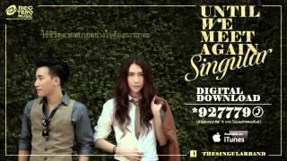 UNTIL WE MEET AGAIN [Official Lyric Video]