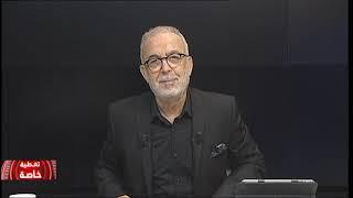 Algérie: Un autre 11 décembre !