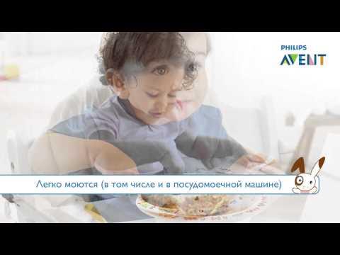 Детская тарелка маленькая Philips Avent от 6 мес.