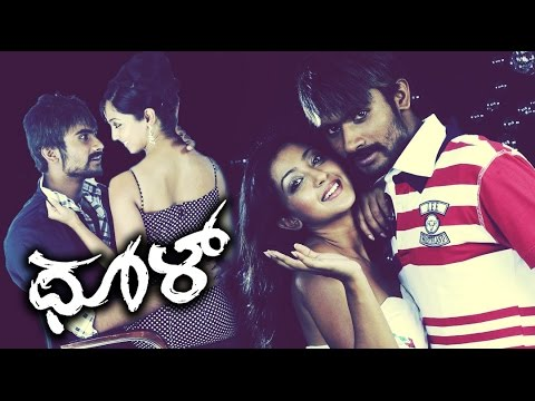dhool - Watch Full Length Kannada Movie Dhool released in year 2011. Directed by Dharani, produce by Sunil, music by V Harikrishna and starring Yogesh, Aindrita Ray,...