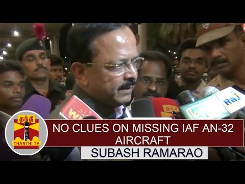 No-Clues-on-Missing-IAF-AN-32-Aircraft-Investigation-Goes-on--Subhash-Ramarao-Union-Minister