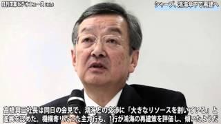 シャープ、鴻海傘下で再建へ−資金7000億円提供(動画あり)