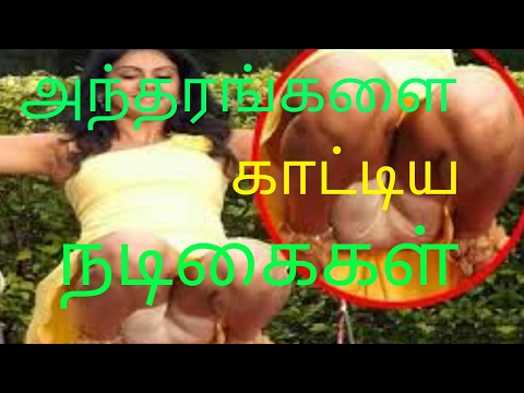 Video tamil actress hot download in MP3, 3GP, MP4, WEBM, AVI, FLV January 2017