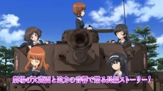 Girls und Panzer The Movie Trailer II - EN subtitles & CZ titulky