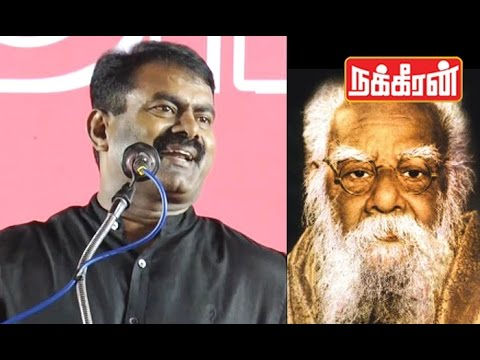 Seeman-shares-words-of-Periyar-What-Is-Revolution