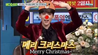 Download Video {PART 1} ENG SUB Video star episode Christmas special episode with Winner (위너) & Sandara Park MP3 3GP MP4