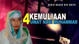 Video Nabi Adam Iri Karena Kemuliaan Umat Nabi Muhammad | Habib Bahar Bin Smith MP3, 3GP, MP4, WEBM, AVI, FLV November 2018