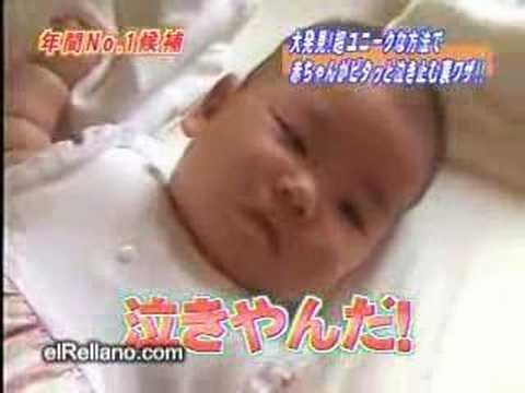 Cómo callar a un bebé cuando llora