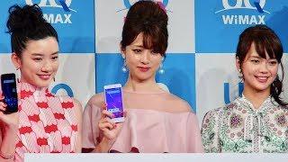 深田恭子、多部未華子、永野芽郁/2017 夏 UQ 発表会