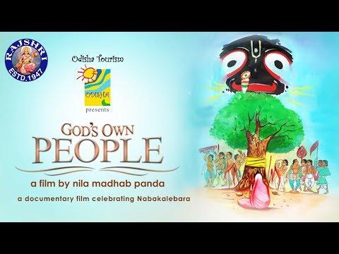 Video GOD'S OWN PEOPLE | Jagannath Yatra | Narrated By Amitabh Bachchan | A Film By Nila Madhab Panda download in MP3, 3GP, MP4, WEBM, AVI, FLV January 2017