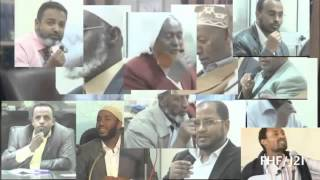 Must Watch Best Nasheed   USTAZZEE  አዲሱ ነሺዳ ፡ ኡስታዜ   YouTube
