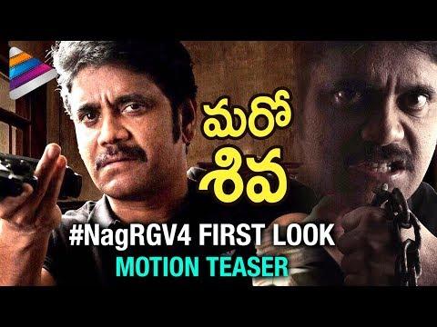 NagRGV4 Movie First Look   Nagarjuna RGV New Movie First Look Motion Teaser
