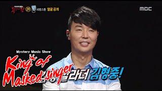 [King of masked singer] 복면가왕 - warrior of  light Syabangstone's identity 20150830, MBCentertainment,radiostar