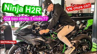 5. Khám phá chi tiết Kawasaki Ninja H2R giá bao nhiêu?