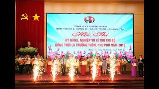 Đảng bộ thành phố Uông Bí có 2 thí sinh đạt giải A Hội thi kỹ năng, nghiệp vụ bí thư chi bộ đồng thời là trưởng thôn, khu phố Cụm thi số 2 tỉnh Quảng Ninh