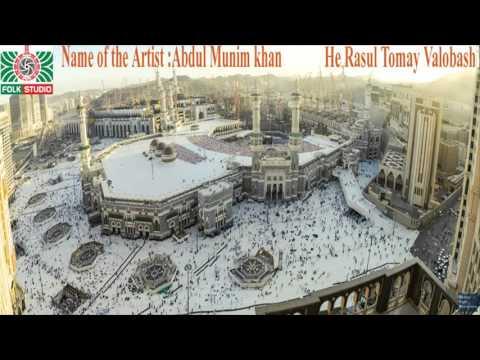 He Rasul Tomay Valobashi  II Abdul Munim khan II FOLK STUDIO Music Canvas Presents