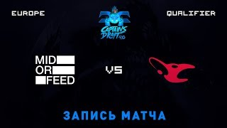 Mid Or Feed vs Mousesports, Capitans Draft 4.0, game 1 [Lex, Autodestruction]