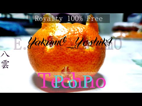 【Club/House】 F05-95 (8090) Type-A (instrumental/Beat)▶YakumO_YoshikI◀【Royalty100%Free】