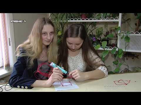 У Рівному вчителька математики навчає дітей за допомогою 3Д ручки [ВІДЕО]