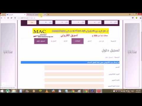 كيفية تسجيل الدخول علي دليل 123