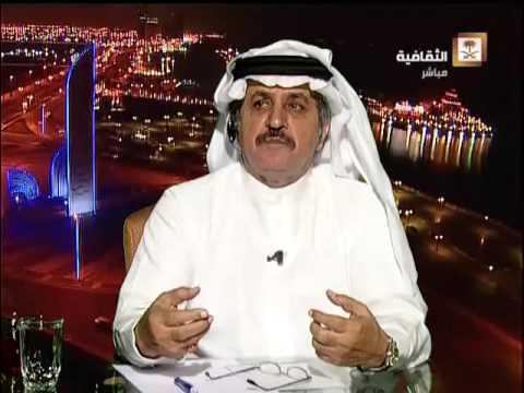 صالح خميس الزهراني يتحدث عن : التحديات في مواجهة الأفكار الإرهابية