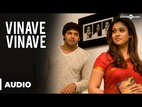 Video Vinave Vinave Official Full Song - Raja Rani | Telugu download in MP3, 3GP, MP4, WEBM, AVI, FLV January 2017