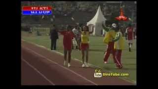 Top Ethiopian Athletes Compete In Addis Pairing Their Wives/husbands Looool