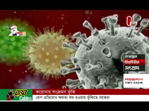 Elders at risk of coronavirus infection due to low immunity (01-04-2020) Courtesy: Independent TV