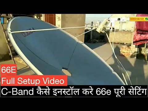 6ft C Band Dish Un Boxing and Installation Full Video