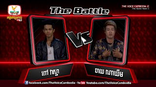 Khmer TV Show -  The Battle Week 1 .[17 April 2016