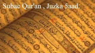 Subac Quran Oo Kaamil Ah, Juzka 5aad.