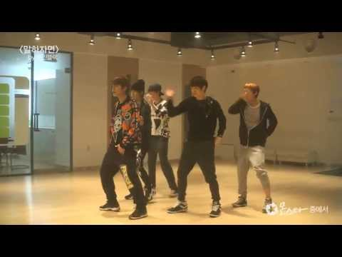 Junhyung - BTOB & JunHyung (Men In Black) - Speak [Monster Episode 2] {Practice} Mnet.