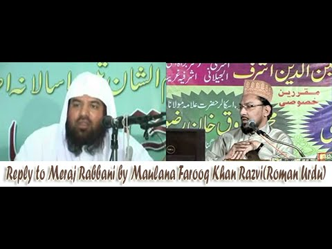 Video Challenge to Sheikh Meraj Rabbani By Farooq Khan Rizvi download in MP3, 3GP, MP4, WEBM, AVI, FLV January 2017