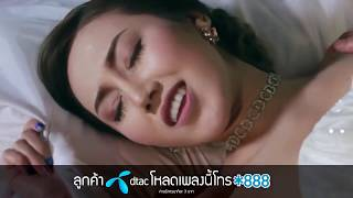 Video Lagu Thailand Viral Uwik Uwik Wik Wik (FULL VERSION) MP3, 3GP, MP4, WEBM, AVI, FLV Desember 2018