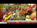 Sri Rama Pattabhishekam @ Bhadrachalam || #SriRamaNavami || Part - 03 || Bhakthi TV - Video